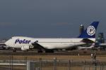 rokko2000さんが、成田国際空港で撮影したポーラーエアカーゴ 747-46NF/SCDの航空フォト(飛行機 写真・画像)