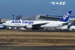 tassさんが、成田国際空港で撮影した全日空 767-381/ER(BCF)の航空フォト(飛行機 写真・画像)
