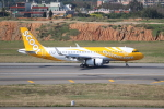 OMAさんが、台湾桃園国際空港で撮影したスクート A320-232の航空フォト(飛行機 写真・画像)