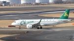 raichanさんが、成田国際空港で撮影した春秋航空 A320-251Nの航空フォト(飛行機 写真・画像)