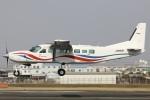 Hii0802さんが、八尾空港で撮影した朝日航空 208B Grand Caravanの航空フォト(飛行機 写真・画像)