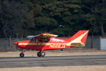 髪刈虫(かみきりむし)さんが、名古屋飛行場で撮影したピートエア MXT-7-180A Cometの航空フォト(飛行機 写真・画像)