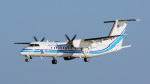 tkosadaさんが、羽田空港で撮影した海上保安庁 DHC-8-315Q MPAの航空フォト(飛行機 写真・画像)