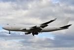 鉄バスさんが、成田国際空港で撮影したアトラス航空 747-4B5F/ER/SCDの航空フォト(飛行機 写真・画像)