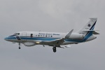 camelliaさんが、那覇空港で撮影した海上保安庁 Falcon 2000EXの航空フォト(飛行機 写真・画像)