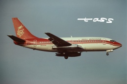 tassさんが、啓徳空港で撮影した香港ドラゴン航空 737-2L9/Advの航空フォト(飛行機 写真・画像)