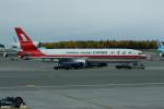 ITM58さんが、テッドスティーブンズ・アンカレッジ国際空港で撮影した上海航空 MD-11Fの航空フォト(飛行機 写真・画像)
