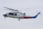 =JAかみんD=さんが、ホンダエアポートで撮影した山梨県防災航空隊 S-76Dの航空フォト(飛行機 写真・画像)