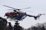 =JAかみんD=さんが、ホンダエアポートで撮影した茨城県防災航空隊 BK117C-2の航空フォト(飛行機 写真・画像)
