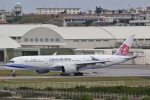 camelliaさんが、那覇空港で撮影したチャイナエアライン A350-941XWBの航空フォト(飛行機 写真・画像)