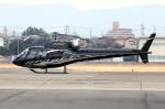 なごやんさんが、名古屋飛行場で撮影した日本法人所有 AS350B Ecureuilの航空フォト(飛行機 写真・画像)