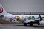 we love kixさんが、関西国際空港で撮影した日本航空 737-846の航空フォト(飛行機 写真・画像)