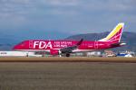 サボリーマンさんが、高知空港で撮影したフジドリームエアラインズ ERJ-170-200 (ERJ-175STD)の航空フォト(飛行機 写真・画像)