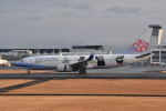 ワイエスさんが、熊本空港で撮影したチャイナエアライン 737-8FHの航空フォト(飛行機 写真・画像)