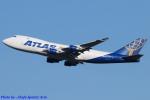 Chofu Spotter Ariaさんが、成田国際空港で撮影したアトラス航空 747-4B5F/SCDの航空フォト(飛行機 写真・画像)