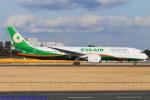 Chofu Spotter Ariaさんが、成田国際空港で撮影したエバー航空 787-9の航空フォト(飛行機 写真・画像)