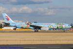 Chofu Spotter Ariaさんが、成田国際空港で撮影した中国東方航空 A330-343Xの航空フォト(飛行機 写真・画像)