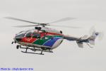 Chofu Spotter Ariaさんが、ホンダエアポートで撮影した茨城県防災航空隊 BK117C-2の航空フォト(飛行機 写真・画像)