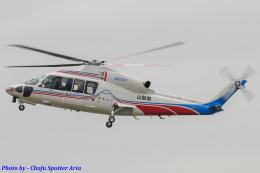 Chofu Spotter Ariaさんが、ホンダエアポートで撮影した山梨県消防防災航空隊 S-76Dの航空フォト(飛行機 写真・画像)