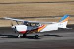 camelliaさんが、静岡空港で撮影したトライスター航空 172M Skyhawkの航空フォト(飛行機 写真・画像)