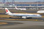 apphgさんが、羽田空港で撮影した中国国際航空 A330-343Xの航空フォト(飛行機 写真・画像)