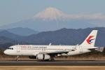 camelliaさんが、静岡空港で撮影した中国東方航空 A320-232の航空フォト(飛行機 写真・画像)