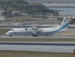 FT51ANさんが、那覇空港で撮影した海上保安庁 DHC-8-315 Dash 8の航空フォト(飛行機 写真・画像)