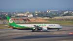オキシドールさんが、台湾桃園国際空港で撮影したエバー航空 787-9の航空フォト(飛行機 写真・画像)