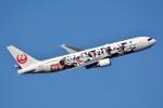 トロピカルさんが、羽田空港で撮影した日本航空 767-346/ERの航空フォト(飛行機 写真・画像)