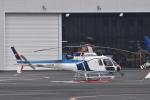 ヘリオスさんが、東京ヘリポートで撮影した中日本航空 AS350B3 Ecureuilの航空フォト(飛行機 写真・画像)