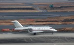 ハム太郎。さんが、羽田空港で撮影したビスタジェット CL-600-2B16 Challenger 605の航空フォト(飛行機 写真・画像)
