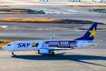 かっちゃん✈︎さんが、羽田空港で撮影したスカイマーク 737-8ALの航空フォト(飛行機 写真・画像)