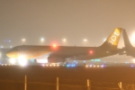 木人さんが、成田国際空港で撮影したスクート A320-232の航空フォト(飛行機 写真・画像)