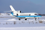 北の熊さんが、新千歳空港で撮影したアメリカ企業所有 Falcon 900の航空フォト(飛行機 写真・画像)
