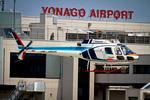 カヤノユウイチさんが、米子空港で撮影した中日本航空 AS350B Ecureuilの航空フォト(飛行機 写真・画像)