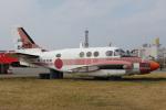 神宮寺ももさんが、徳島空港で撮影した海上自衛隊 TC-90 King Air (C90)の航空フォト(飛行機 写真・画像)