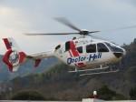 ランチパッドさんが、静岡ヘリポートで撮影したジャネット EC135P2+の航空フォト(飛行機 写真・画像)
