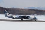 クロマティさんが、新千歳空港で撮影したオーロラ DHC-8-315Q Dash 8の航空フォト(飛行機 写真・画像)