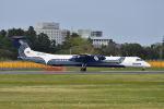 ポン太さんが、成田国際空港で撮影したオーロラ DHC-8-402Q Dash 8の航空フォト(飛行機 写真・画像)
