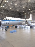 そうだ!パイロットになりたかったんだーさんが、名古屋飛行場で撮影した航空自衛隊 YS-11-103Pの航空フォト(飛行機 写真・画像)