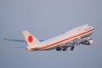 K.Tさんが、羽田空港で撮影した航空自衛隊 747-47Cの航空フォト(飛行機 写真・画像)