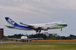 ポン太さんが、成田国際空港で撮影した日本貨物航空 747-4KZF/SCDの航空フォト(飛行機 写真・画像)