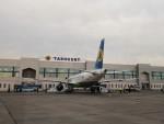 Smyth Newmanさんが、イスラム・カリモフ・タシュケント国際空港で撮影したウズベキスタン航空 A320-214の航空フォト(飛行機 写真・画像)