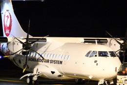 mukku@RJFKさんが、鹿児島空港で撮影したATR ATR-42-600の航空フォト(飛行機 写真・画像)