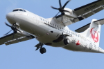 mukku@RJFKさんが、鹿児島空港で撮影した北海道エアシステム ATR-42-600の航空フォト(飛行機 写真・画像)
