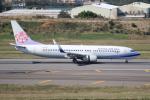 OMAさんが、台湾桃園国際空港で撮影したチャイナエアライン 737-809の航空フォト(飛行機 写真・画像)