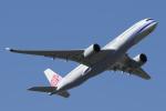 Sharp Fukudaさんが、成田国際空港で撮影したチャイナエアライン A350-941XWBの航空フォト(飛行機 写真・画像)