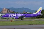 Scotchさんが、名古屋飛行場で撮影したフジドリームエアラインズ ERJ-170-200 (ERJ-175STD)の航空フォト(写真)
