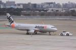 けいとパパさんが、福岡空港で撮影したジェットスター・ジャパン A320-232の航空フォト(飛行機 写真・画像)