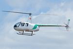 Scotchさんが、名古屋飛行場で撮影したセコインターナショナル R44 Raven IIの航空フォト(飛行機 写真・画像)
